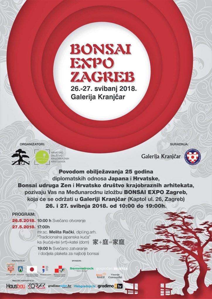 Pozivnica za Bonsai Expo 2018